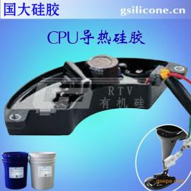 应用于密封的有机硅材料液体灌封胶