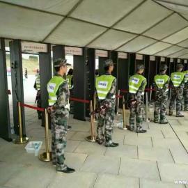 北京安检门出租安检机出租安检仪出租安检门批发安检门价格