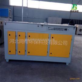 河北沧州现货供应10000风量光氧分解机橡胶厂废气净化器