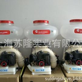 日本丸山MD6026喷粉机 背负式机动喷粉机 喷雾器