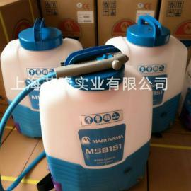 日本丸山喷雾器MSB151 背负式电动打药机