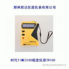 时代TIME3100糙度仪原TR100