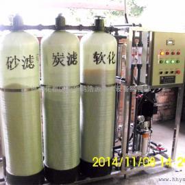 油漆涂料用工业去离子水生产设备超纯水处理系统厂家供应