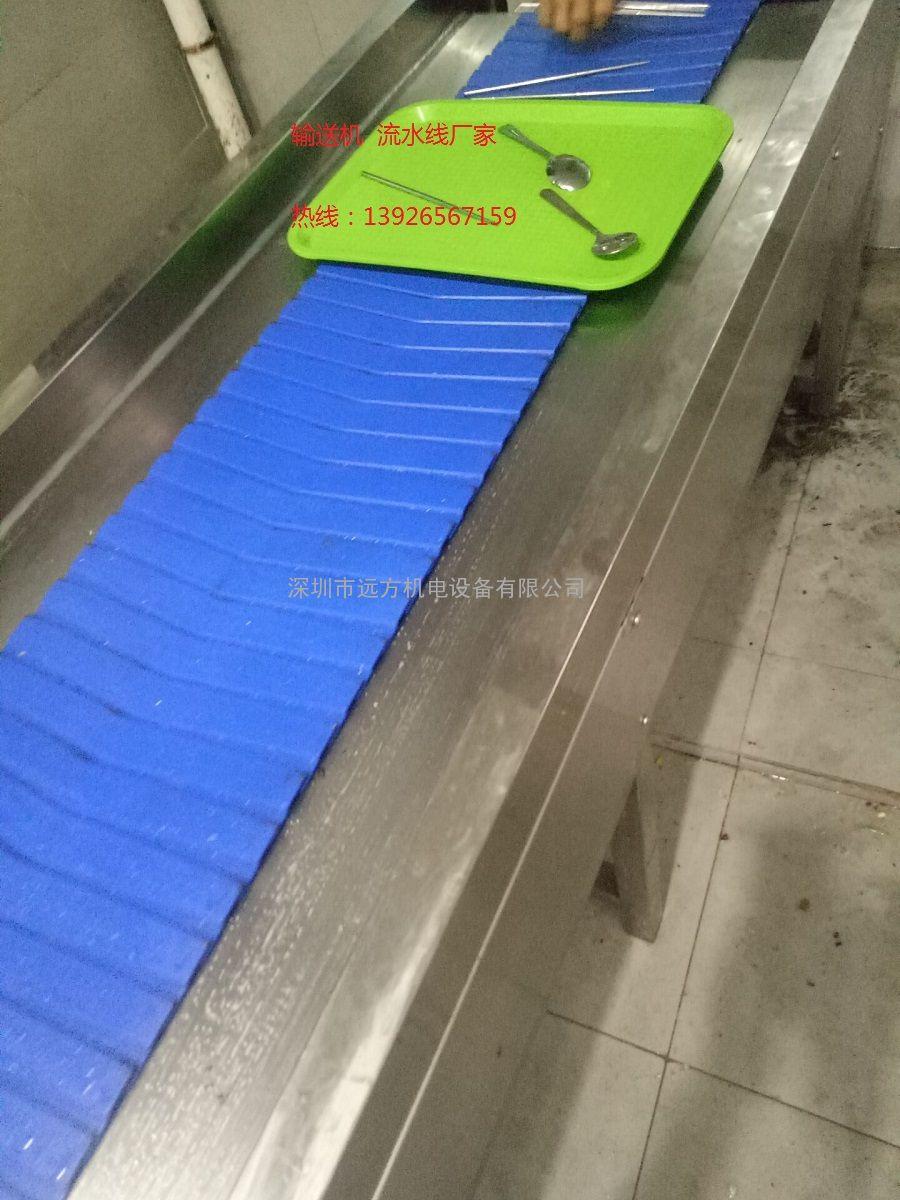 餐具餐饮餐盘回收输送机