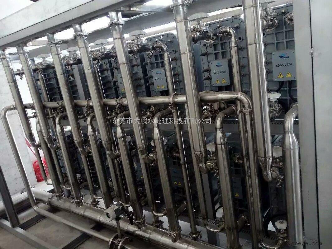 惠州大型医药用纯化水设备 医院生物制药用纯化水设备