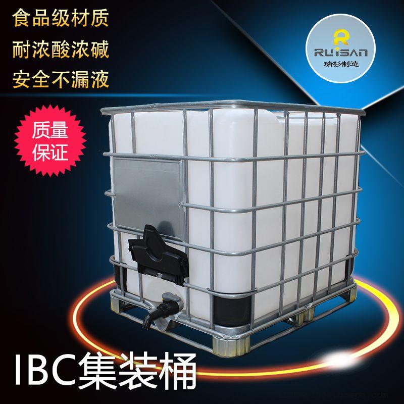 常州 1000LIBC小口径吨桶生产厂家