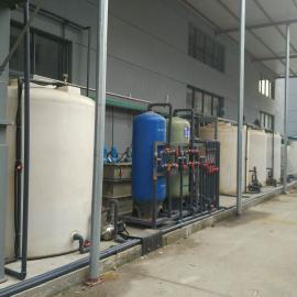 上海喷涂废水处理设备厂家