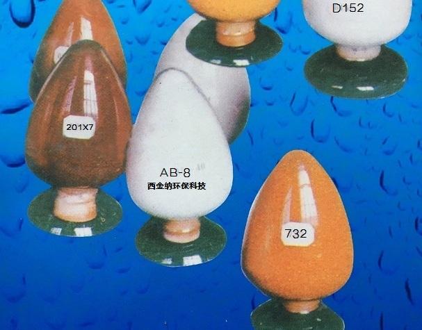 732阳离子交换树脂使用时参考指标