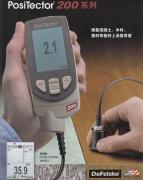 美国DeFelsko超声波涂层测厚仪PosiTector200