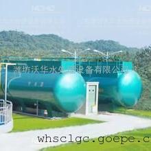 广州社区/小区生活污水处理设备