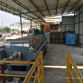 食品厂污水处理设备定制、提供现场运营调试安装