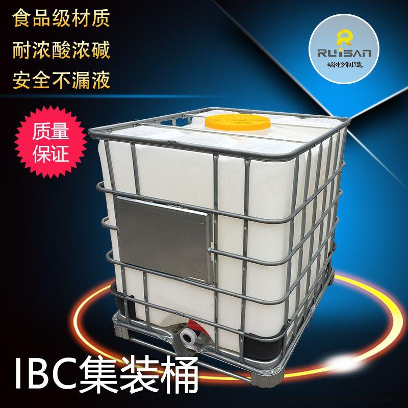 常州 1000L大口径IBC吨桶生产厂家