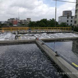 食品厂废水处理_一体化污水处理设备