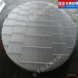 安平北筛 脱硫除雾器 C型/S型叶片式除雾器 粉尘过滤