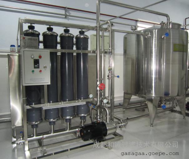 和诚过滤供应中药凉茶除沉淀除浑浊超滤膜过滤设备