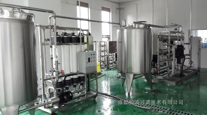 和诚过滤供应中药保健酒澄清超滤膜过滤设备