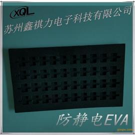 凹凸卡槽包装盒缓冲减震性高弹EVA泡棉导静电发泡棉厂家