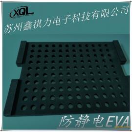 一体成型EVA泡棉托盘实心泡沫盒缓冲减震性高弹EVA泡棉