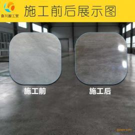厂家直销水泥密封固化剂硬化剂混凝土起砂处理剂渗透剂