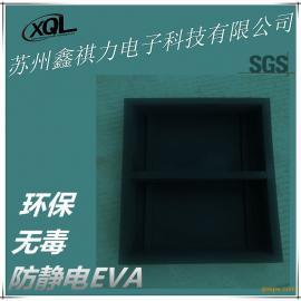 专业批发黑色eva泡棉eva材料 EVA脚垫冲型加工防静电eva泡棉