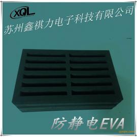厂家现货供应保温发泡EVA泡棉 隔热棉 耐高温防火EVA泡棉