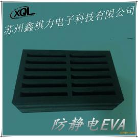 减震防碎专用发泡棉 厂家批发彩色EVA海棉防护包装材料