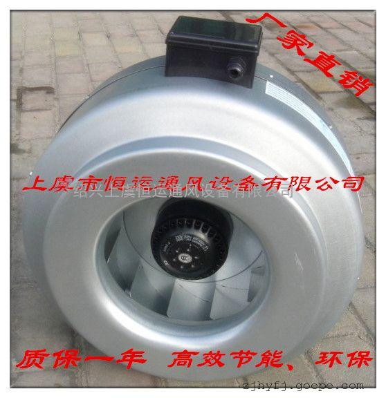 CDF圆形管道风机