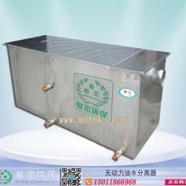 银川无动力油水分离器 佛山深圳餐饮厨房油水分离器