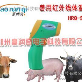 猪用非接触式体温计怎么使用,猪用体温计价格多少钱