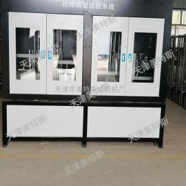 美特斯TSY-20土工合成材料蠕变试验机(SYJMTS)