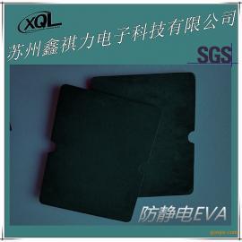 固定型泡沫包装盒EVA防静电型包装盒黑色高密度防静电包装盒