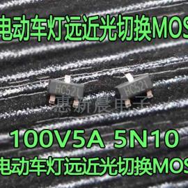 供��100V5A N�系�MOS管 SOT23-3封�b