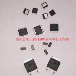 原厂供应100V35A MOS管加湿器可用