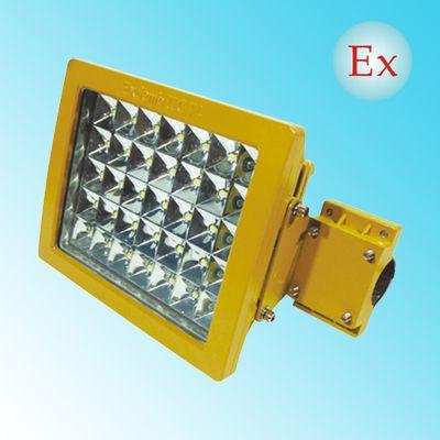 100W防爆高效节能LED路灯80W防爆免维护LED马路灯
