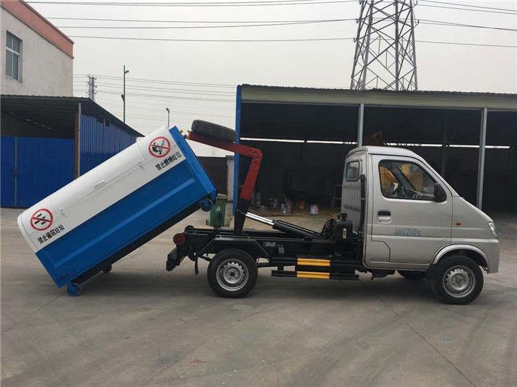 2方3方小型勾臂垃圾车 垃圾厢价格
