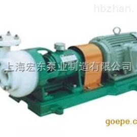 FSB氟塑料泵,PF塑料泵 塑料�x心泵