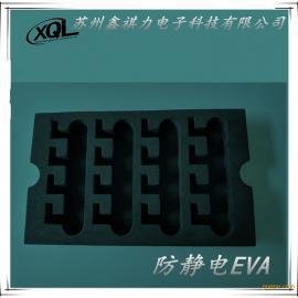 防静电高密度包装盒黑色eva泡棉批发 环保EVA泡棉 防静电eva泡棉