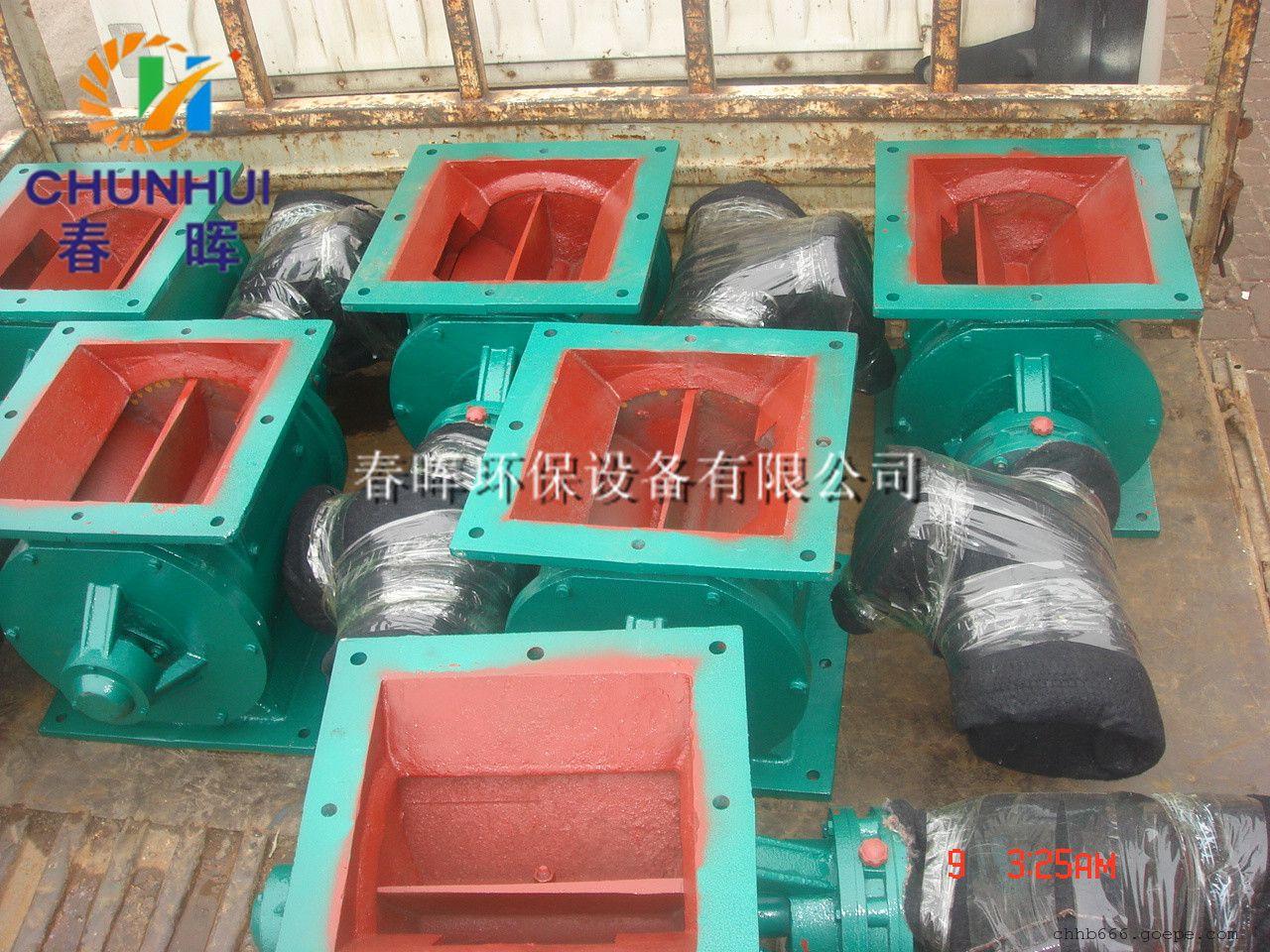 山东面粉厂yjd星型卸灰阀卸料装置速度快