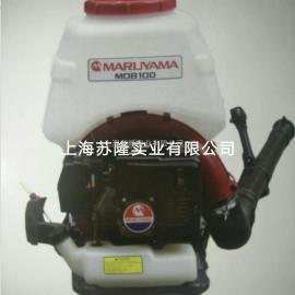 日本机动背负式超强功率喷雾喷粉机MD8100 背负式喷雾喷粉机
