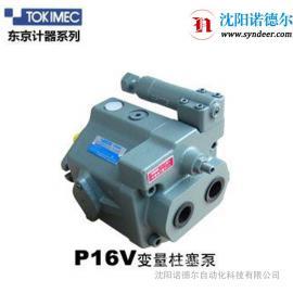 东京计器P31VFR-20-CC-21-J柱塞泵【现货库存】