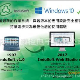 美国 InduSoft 图控软件 8.1 最新版本