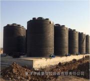 10吨水处理塑料水箱厂家 10吨中水回用纯水箱价格