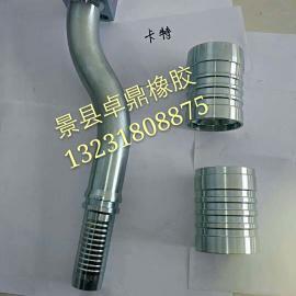 挖掘机专用油管@卡特挖掘机专业油管@挖掘机专用油管生产厂家