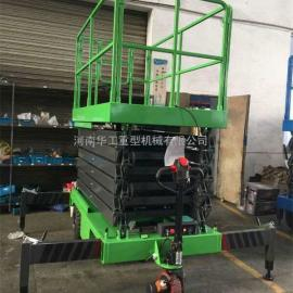 升降平台车 20米剪叉固定式升降机 300kg-2t四轮液压起重作业台
