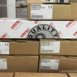 上海思奉优势供应原装进口Desoutter 马头DR300-T5500-S5-90