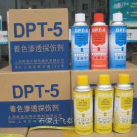 石家庄华阳牌 新美达DPT-5 宏达牌着色渗透探伤剂Y-ST