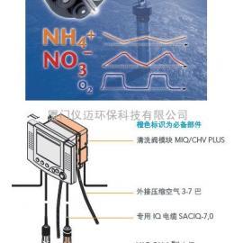 德国WTW氨氮/硝氮二合一离子电极VARiON Plus 700IQ
