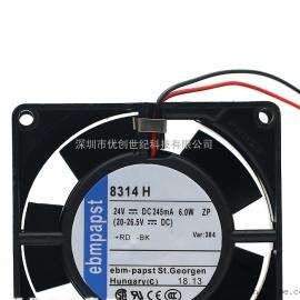 ebmpapst MULTIFAN 8314H 8032 DC24V 6.0W 变频器双滚珠风扇