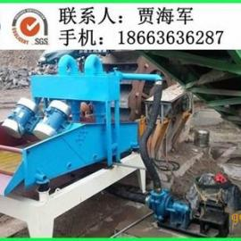 细砂回收机装置|钢城区细砂回收机|凯翔矿沙机械(多图)