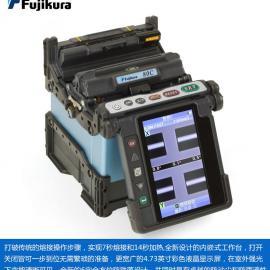 光纤熔接机日本藤仓FSM-80C 原装进口热熔机